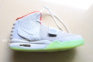 Best Quality Air Yeezy 2 Replica Grey/Pure Platinum Final Version Sneaker AYCL000009