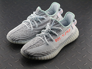 Yeezy Boost 350 V2 Blue Tint B37571 Sale