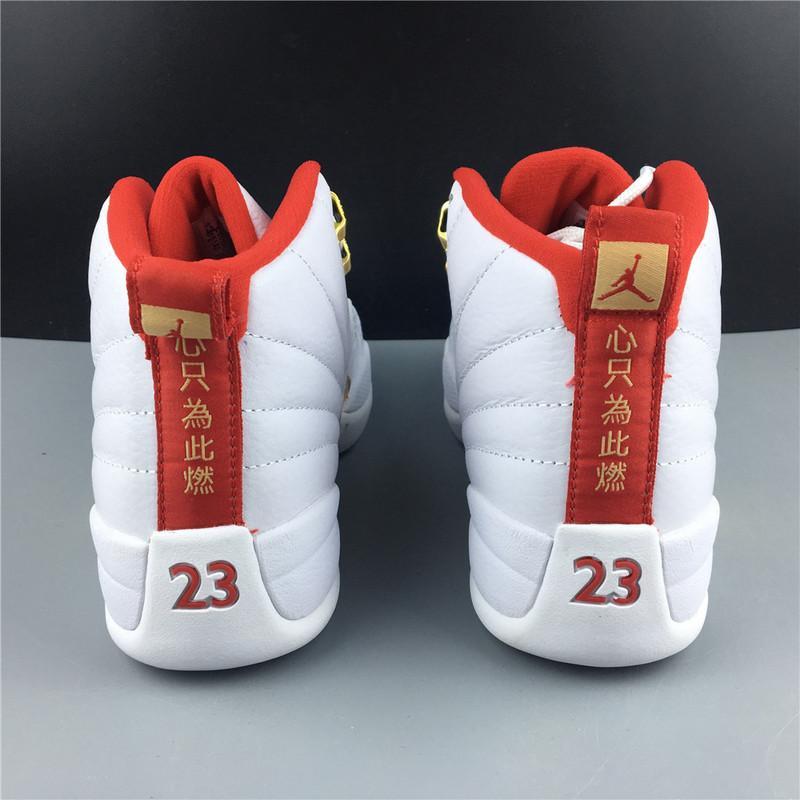 Air Jordan 12 FIBA White University Red Released