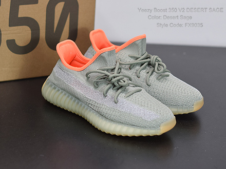 Yeezy Boost 350 V2 Desert Sage FX9035 High Quality Version