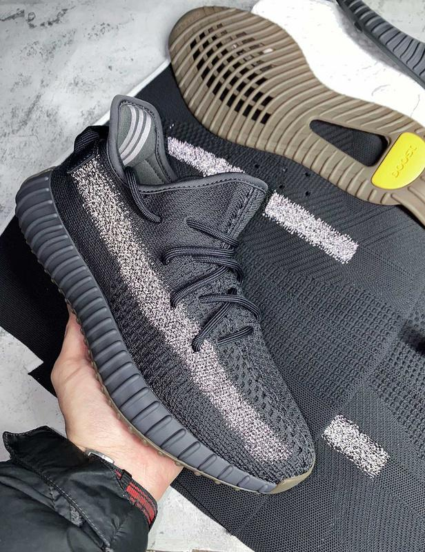 Yeezy Boost 350 V2 Cinder Reflective FY4176 High Quality Version