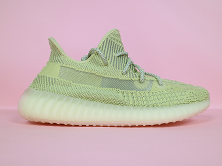 Cheap Yeezy Boost 350 V2 Antlia Reflective FV3255