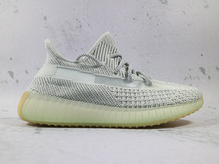 Cheap Yeezy Boost 350 V2 Yeshaya Reflective FX4349