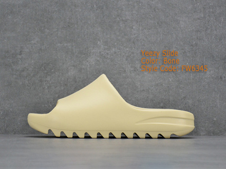 Yeezy Slides Bone FW6345 Released
