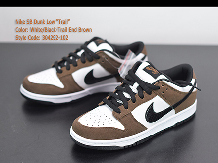 Dunk Low Pro SB Trail End Brown 304292-102 Sale