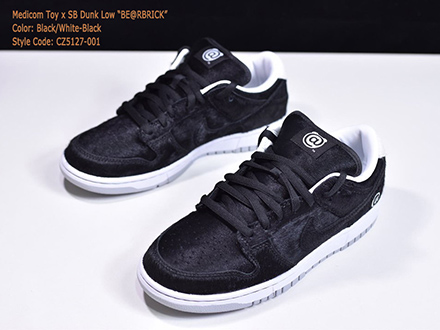 Medicom Toy x Dunk Low SB BE-RBRICK CZ5127-001 Released