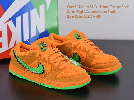 Grateful Dead x Dunk Low SB Orange Bear CJ5378-800 Released Sale